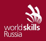Чемпионат рабочих профессий WorldSkills